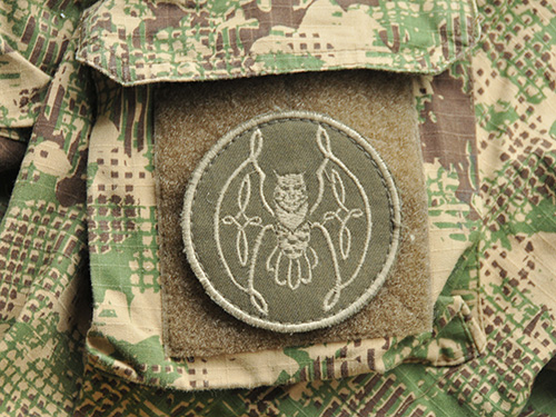 "Formation patches  ""Owl"""